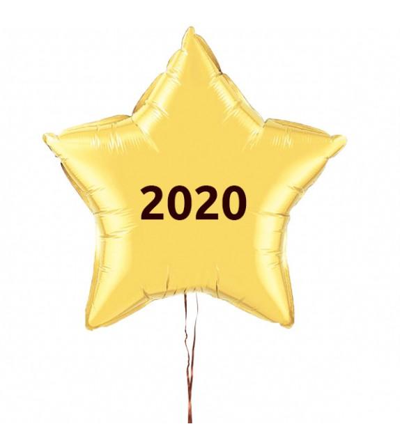 Ballon 2020